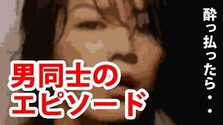 【KAT-TUN】亀梨和也、熱い男同士のエピソード チャンネル登録お願いし...