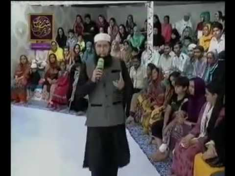 Junaid Jamshed Naat in Shan e Ramzan 2015 with ARY Digital, 20 June 2015