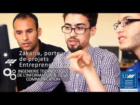 Etudier à l'UPM - Université Privée de Marrakech