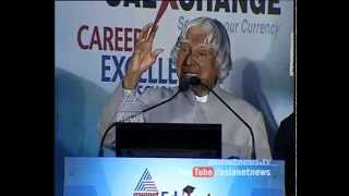 Dr. APJ Abdul Kalam's love with children | Speaking sessions with students | Archive