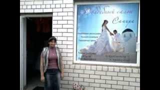 свадебный салон самира