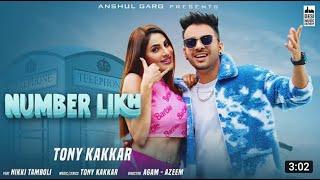 Tu ladki lagti bomb song || Number likh song || tony kakkar new song || @Desi Music Factory