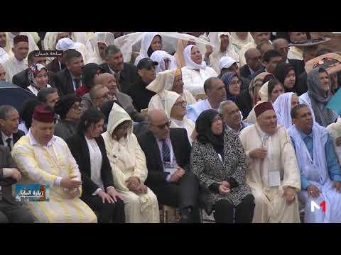 خطاب أمير المؤمنين الملك محمد السادس خلال مراسم الاستقبال الرسمي لقداسة البابا فرانسيس