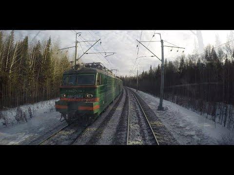 Пермь-Сортировочная - Шаля  за 8 минут/Perm-Sorting - Chali