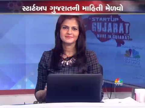 Startup Gujarat - Curtain Raiser