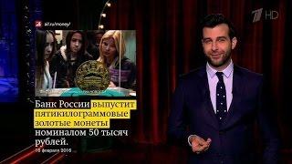 Вечерний Ургант. Новости от Ивана -  состоялась 58 церемония вручения