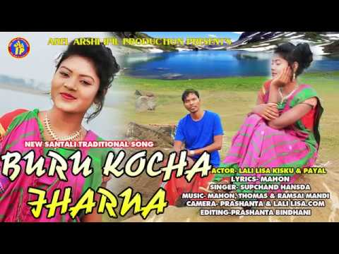 new jharna
