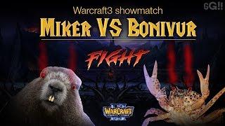 WarCraft 3 Шоу-Матч Miker Бобер vs Bonivur Краб