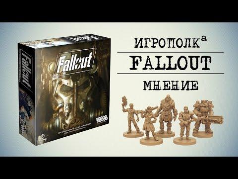 Fallout. Мнение о настольной игре.