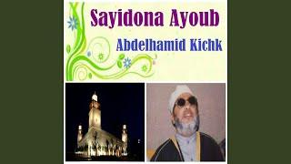 Sayidona Ayoub, Pt. 1