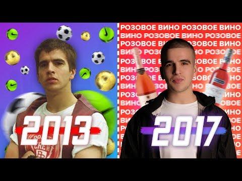 скачать на андроид клипы 2016