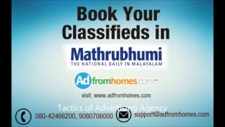Mathrubhumi classifieds | new indian express hyderabad | dna advertising agency