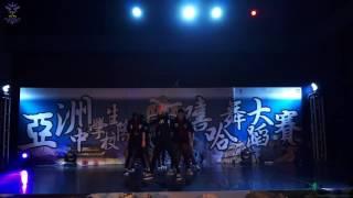 6.新會商會中學(Hong Kong)|排舞比賽|High