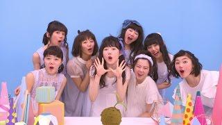「面皰」RBジャパンTVCMタイアップ曲 作詞・作曲:吉澤嘉代子 編曲:石崎...
