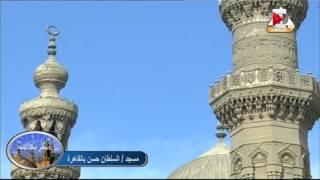 شعائر صلاة الجمعة من مسجد السلطان حسن بالقاهرة - 11 نوفمبر 2016