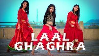 Baixar Laal Ghaghra | Good Newwz | Dance SD King Choreography