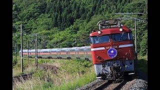 青い森鉄道 EF81形+E26系 9011レ「カシオペア紀行」 北高岩~八戸 2019年6月2日