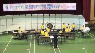 102 學年度全國學生音樂比賽臺中市初賽國小組打擊樂合奏優等---葫蘆墩國小
