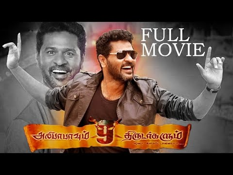Tamil Latest New Movie | New Release | 2018 | Mercury Fame Prabhu Deva Movie | Tamil Superhit Movie