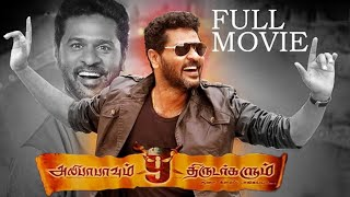 Tamil Latest New Movie | New Release | 2018 | Mercury Fame Prabhu Deva Movie | Tamil Superhit Movie
