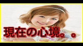 8月下旬、都内のスーパーに現れた小倉優子(32)。 小倉といえば、1カ月...