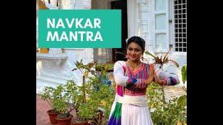 NAVKAR MAHAMANTRA BY LATA MANGESHKAR | SURNUPUR KATHAK DANCE ACADAMY | AANAL'S CHOREOGRAPHY | KATHAK