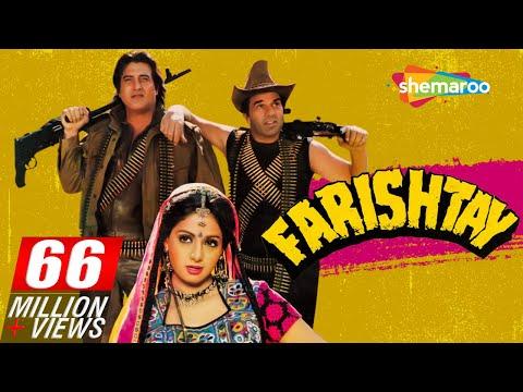 Farishtey {HD} - Dharmendra, Vinod Khanna, Sridevi - 90's Hit Movies