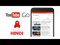 YouTube Go App Review [Hindi]