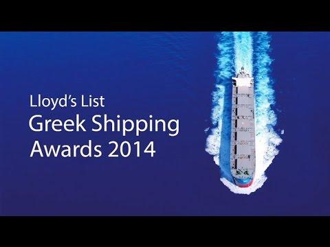 The 11th Annual Lloyd's List Greek Shipping Awards