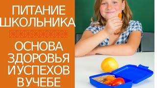 Лекция Л.В. Белоусовой и В.Г. Кучубериа