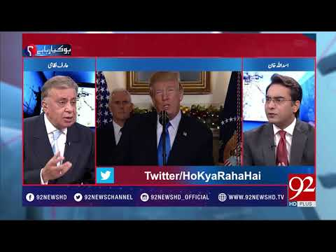 Ho Kya Raha Hai - 01 January 2018- 92NewsHDPlus