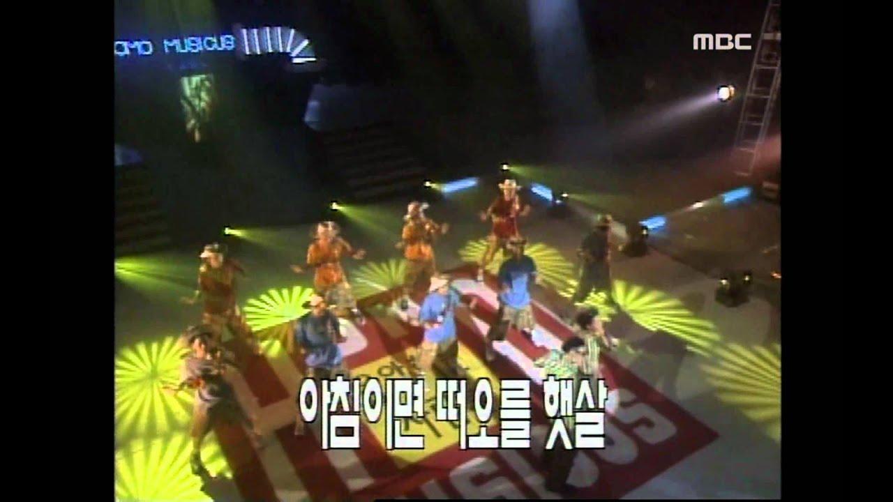 US - Freedom, 어스 - 자유, MBC Top Music 19970628