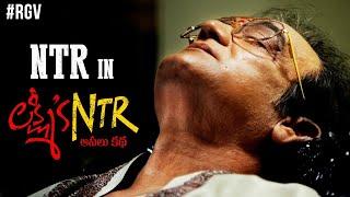 NTR Becomes Alive in Lakshmi's NTR | RGV | GV Films | Rakesh Reddy
