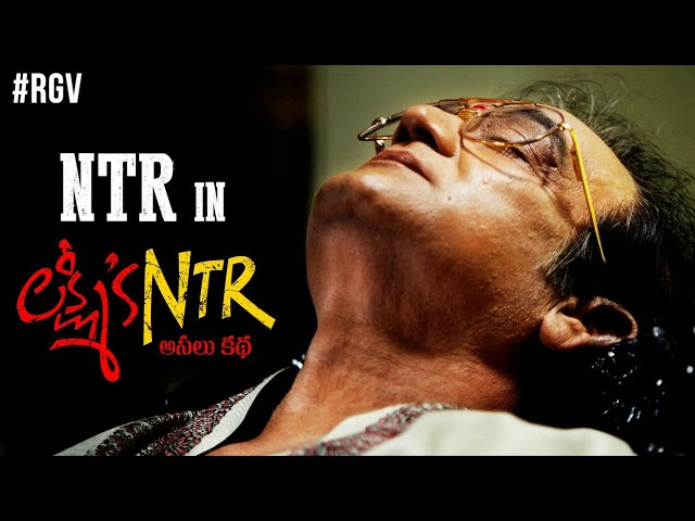 NTR Becomes Alive in Lakshmi's NTR | RGV | GV Films | Rakesh Reddy