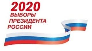 Неожиданный приезд нового президента РФ