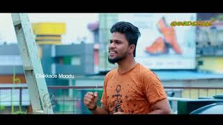 പയ്യൻമാര് വേറെ ലെവലാ Sorry Malayalam Mashup Safuvan