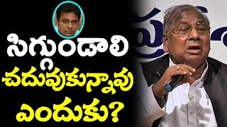 vh makes fun on kcr and ktr