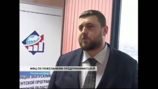 Программа 'Время по Компасу' - МФЦ (17.03.15)