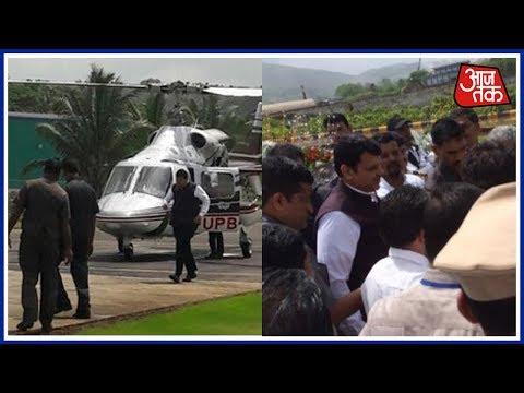 Maharashtra CM Has Another Helicopter Scare