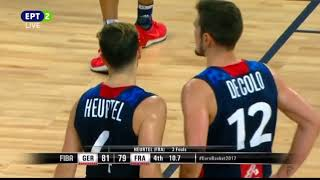 Germany vs France 84-81 /Eurobasket 2017 Round of 16 - Last minute {9-9-2017}