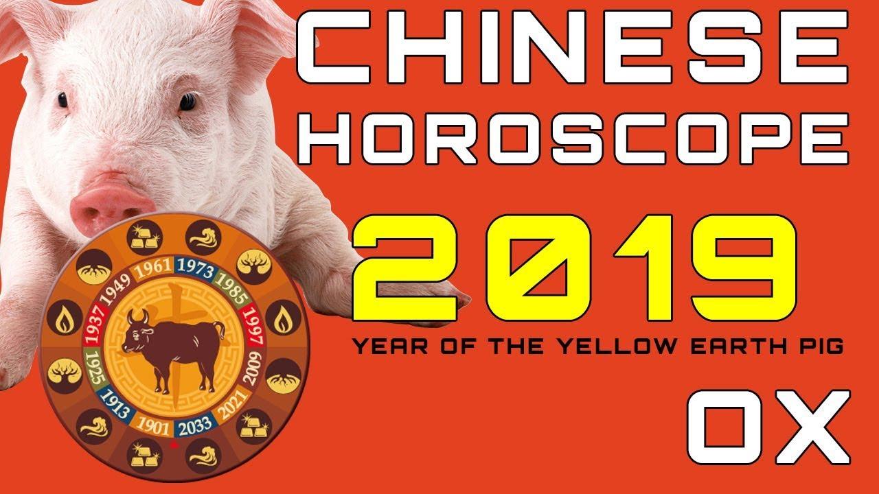 Chinese Horoscope 2019 Ox