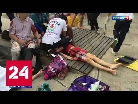 Брат и сестра из России погибли в Таиланде из-за превышения скорости катеров - Россия 24