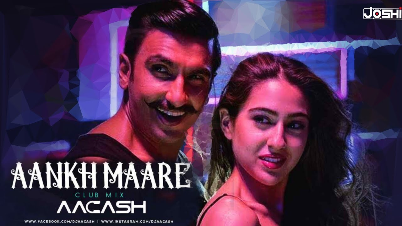 aankh mare simba dj remix mp3 song download