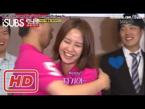 [RM 46] Funny find office couple - Song ji Hyo Admits Kang Gary Is Her