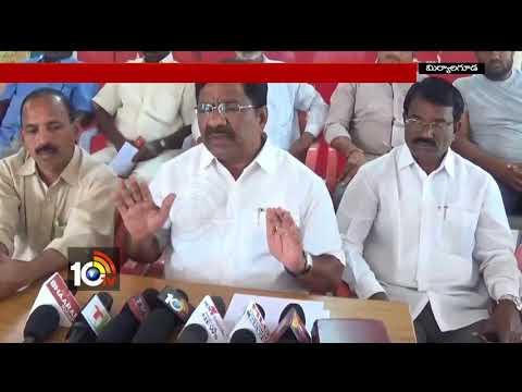 Ex CPM MLA Julakanti Demand All-party Meeting | Adivasi vs Lambadi | TS | 10TV