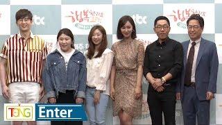 [풀영상] 제이레빗·Yuri(유리)·커피소년 '김제동의 톡투유2' 제작발표회 현장