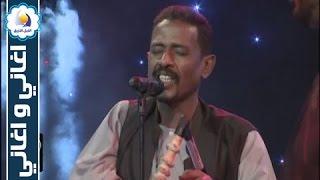 محمد النصري - طير الجني - أغاني وأغاني رمضان 2016
