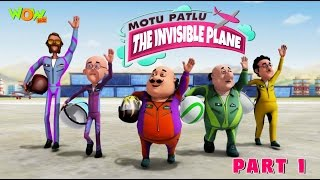 vuclip Motu Patlu & Invisible Plane Part 01| Movie| Movie Mania - 1 Movie Everyday | Wowkidz