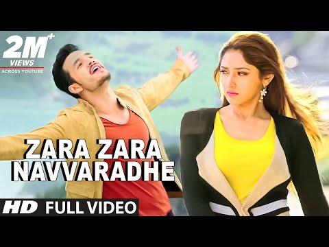 Zara Zara Navvaradhe Full Video Song ||...