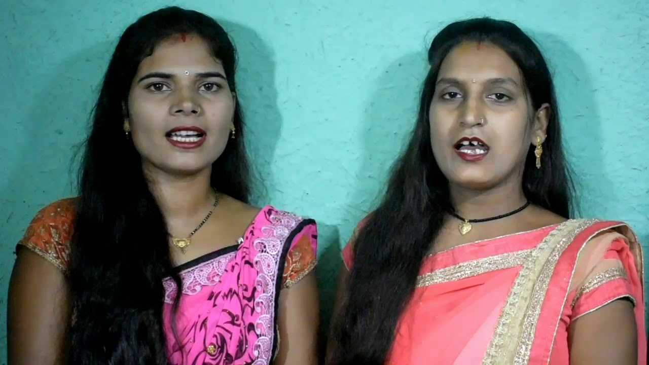 हिदुली कजली ।। हारी रामा रीवा शहर सरकारी लोटारय मोरी साड़ी रे हारी।।HIDULI KAJALI।। AJEET OFFICIAL